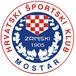 Zrinjski Mostar Sub 19