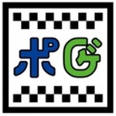 Suzuka Unlimited