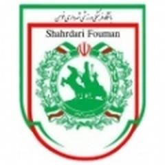 Shahrdari Fuman