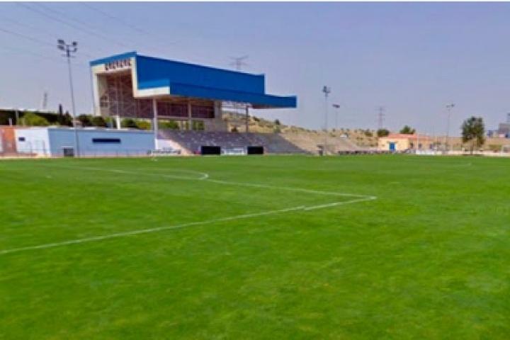 Ciudad Deportiva de Getafe