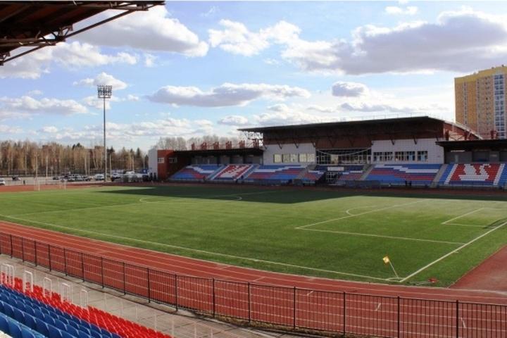 Salyut stadium (Dolgoprudny)