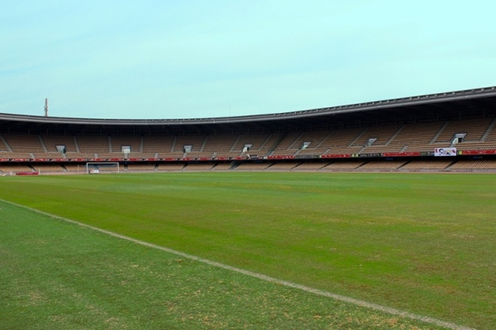 Estadio Municipal Chapín