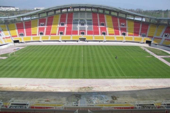 Nacionalna Arena Filip II Makedonski
