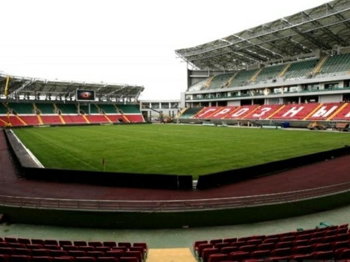 Stadion im. Sultana Bilimkhanova