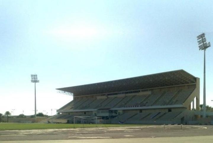 Al Majma'ah Sports City