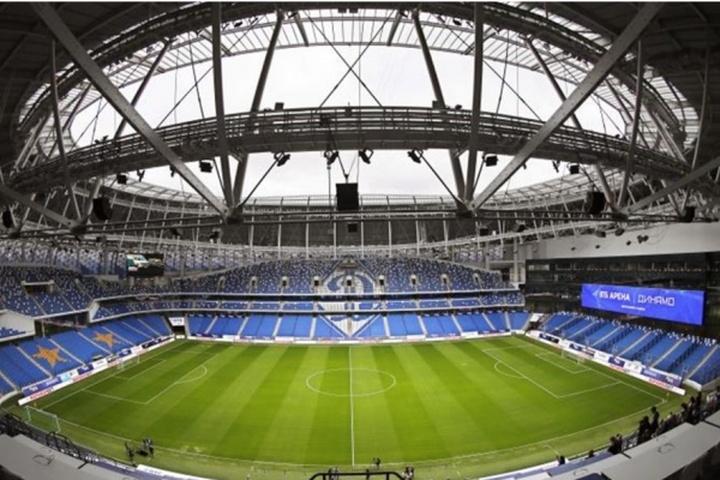 Estadio Lev Yashin