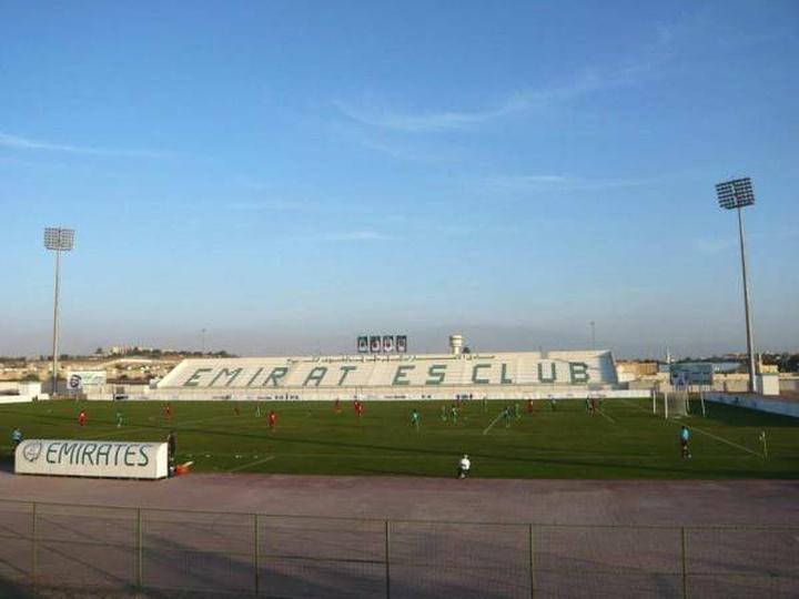 Emirates Club Stadium