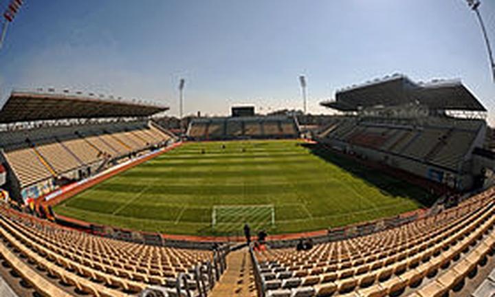 Slavutich - Arena Stadium