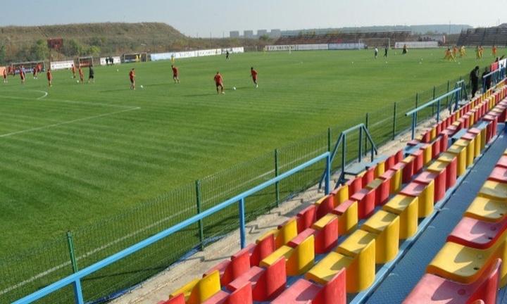Stadionul Anghel Iordănescu