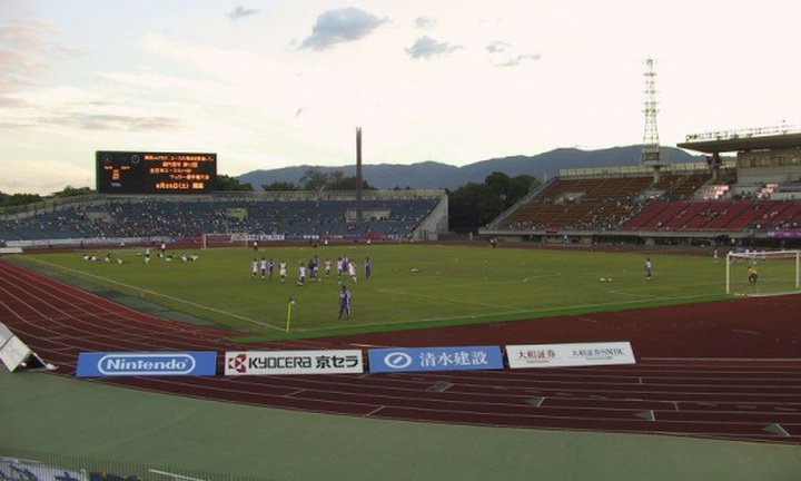 Kyōto Nishikyogoku Stadium