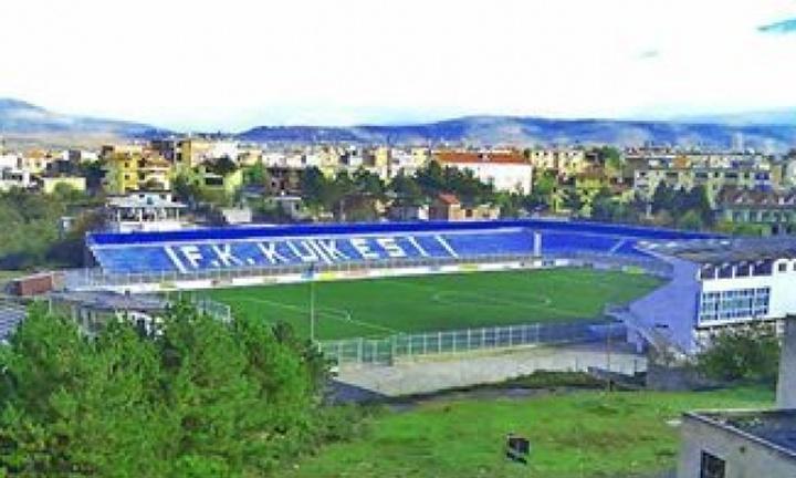 Zeqir Ymeri Stadium