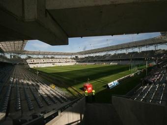 Estadio Municipal de Kielce