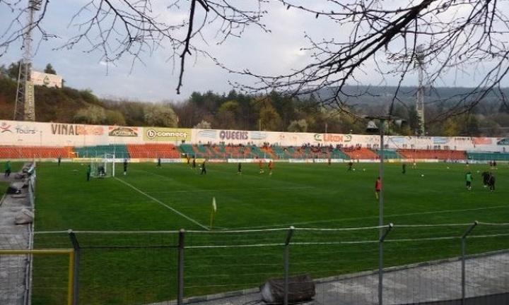 Estadio Lovech