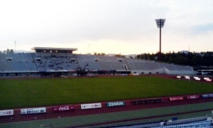 Nagasaki Prefectural Sports Park Athletics Stadium