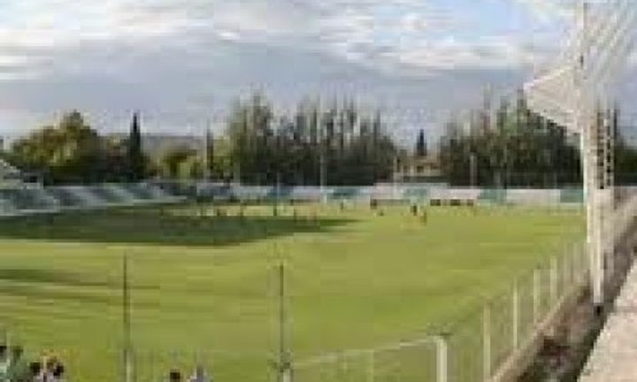 Estadio El Serpentario