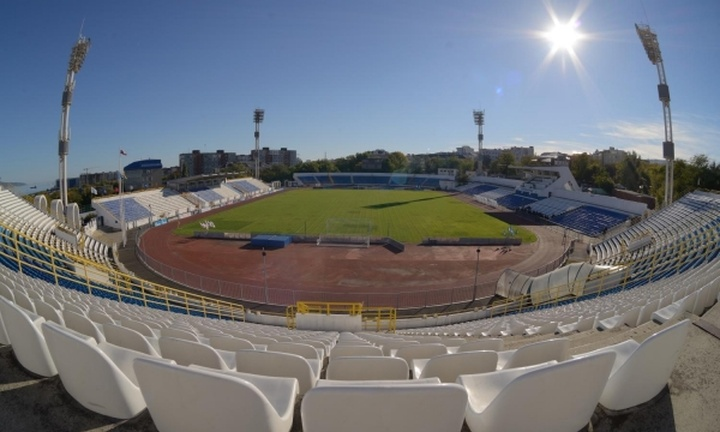 Central Stadium Novorossiysk