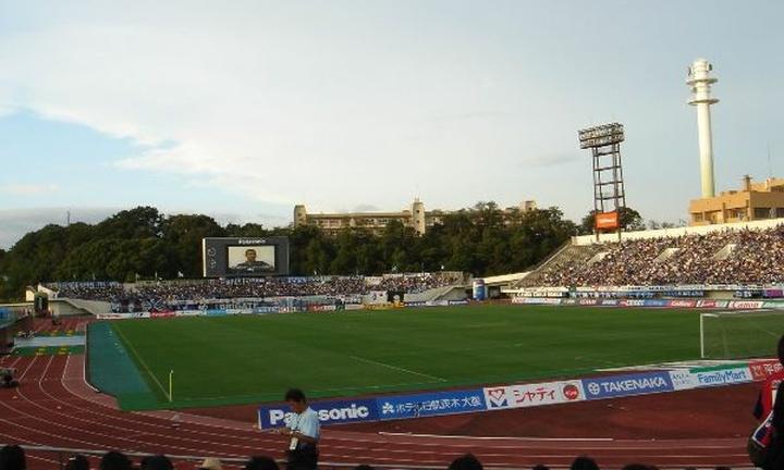 Expo '70 Commemorative Stadium