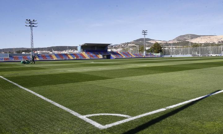 Ciudad Deportiva de Buñol