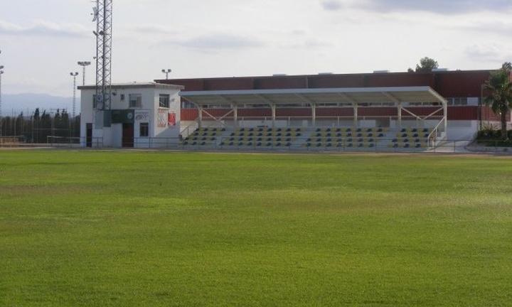 Campus Universidad Murcia