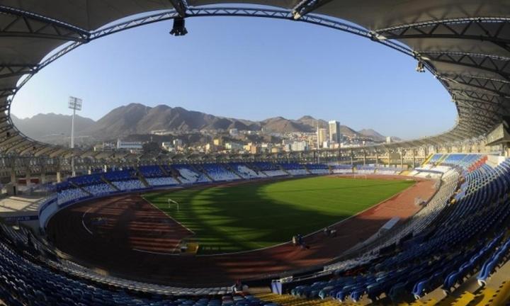 Regional Calvo y Bascuñan de Antofagasta