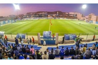 Stade Mimoun Al Arsi