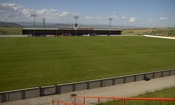 Ciudad Deportiva Francisco Rubio Garcés