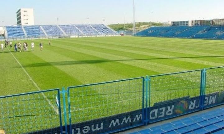 Complejo Deportivo La Granja