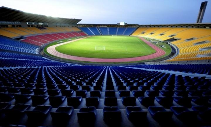 Estádio Governador João Castelo Ribeiro Gonçalves