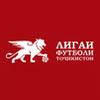 Liga Tayikistán