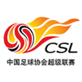 Superliga China - Play Offs Ascenso