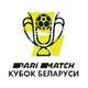Taça Bielorrússia