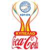 Copa de Chipre