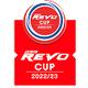 Coupe de la ligue Thaïlande