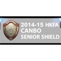 Cup Senior Shield Hong Kong