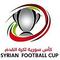 Copa Siria