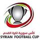 Coupe de Syrie