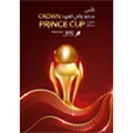 Copa Crown Prince Catar