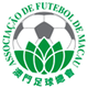 Macau League