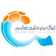 Iran League
