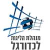 Segunda Israel