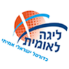 Israel Second Division