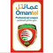Liga Omán