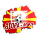 Macedonia Second Division