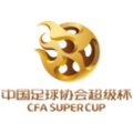 Supercoupe de Chine