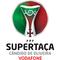 Supercopa Portugal