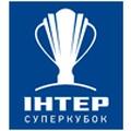 Supercoupe Ukraine