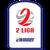 Terceira Divisão Polónia