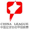 League One Chine Temporada Regular