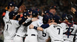 Game on! Japan to let 5,000 fans attend baseball, football. AFP