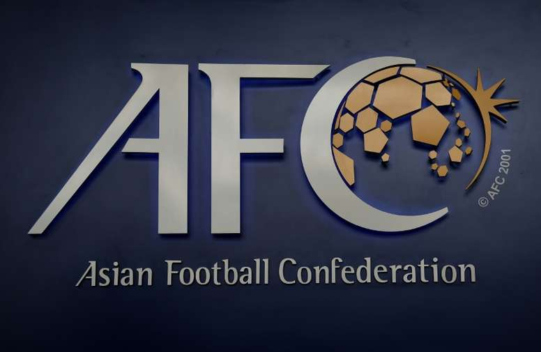 The AFC Cup has been cancelled. AFP